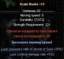 scale-boots-130luck.jpg