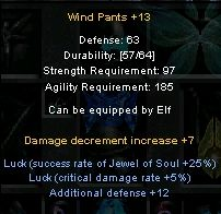 wind-pants+13+12+7dd+luck.jpg
