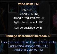 wind-helm-13127dd-luck.jpg